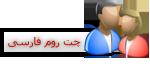 http://slideskin.ir/img/chat.png