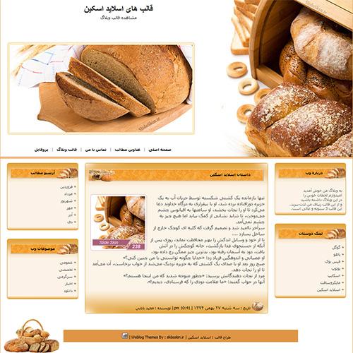 قالب وبلاگ نان