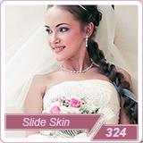 قالب وبلاگ لباس عروس